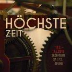 2018-02-Ausstellung Rathaus-Uhr-Flyer1